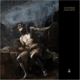 BEHEMOTH- I loved You at Your Darknest